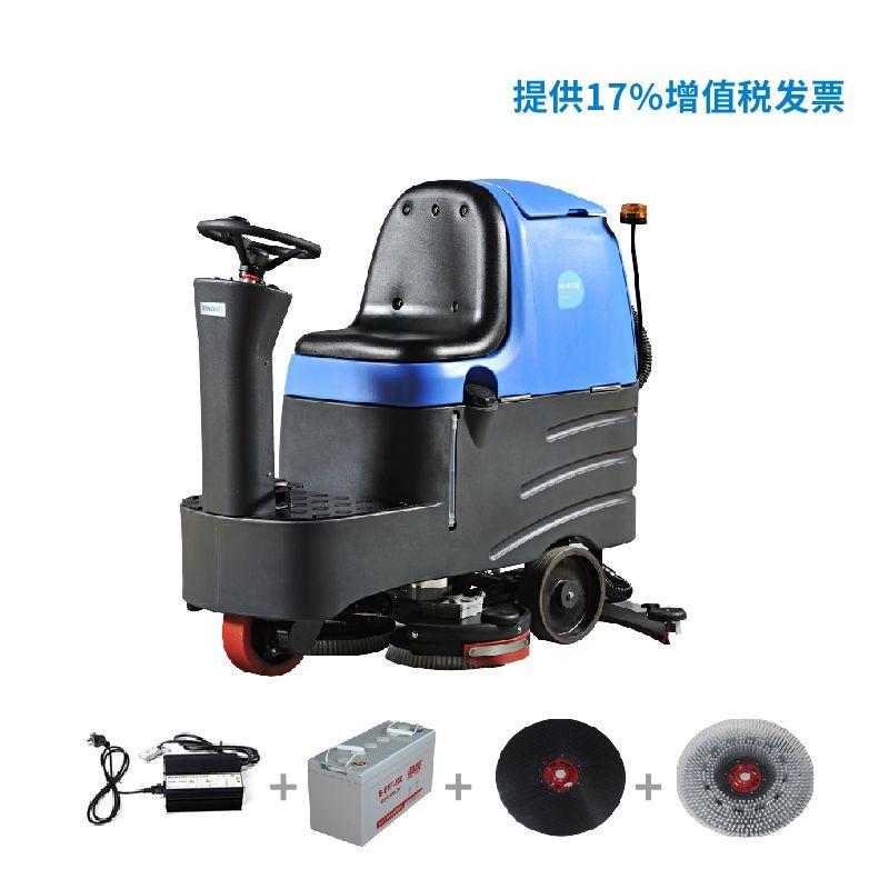 容恩品牌洗地机厂家|R110BT70驾驶式洗地机水泥地面洗地机