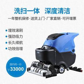 无锡重油污地面洗地扫地一体机 容恩滚刷式洗地机R65RBT