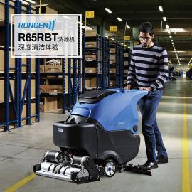 工厂车间清扫清洗用全自动洗扫一体机R65RBT