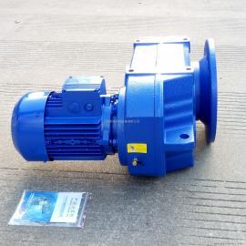 紫光FC系列硬齿面减速机厂家价格|紫光减速机批发