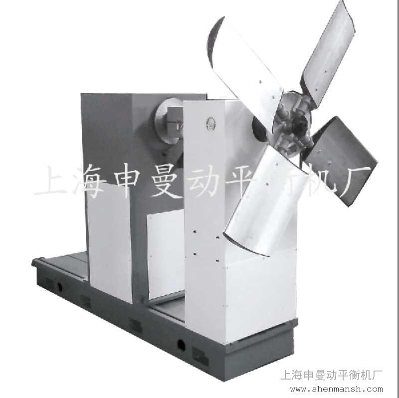 单臂悬挂动平衡机(电脑触摸显示屏)叶轮