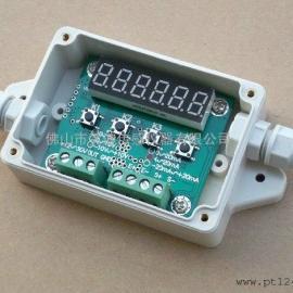 贺迪HDW-A03标准型称重变送器,称重传感器专用放大器