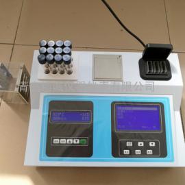 全自动水质检测仪JC-203型消解测定一体式多参数水质检测仪