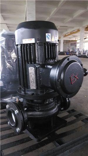 YG65-315A泵 立式防爆管道增压泵 管道泵