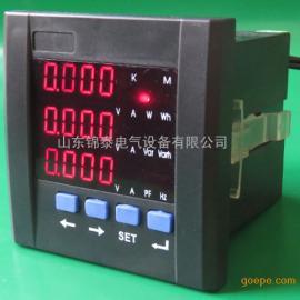 数显单相电流表 数字交流电压表