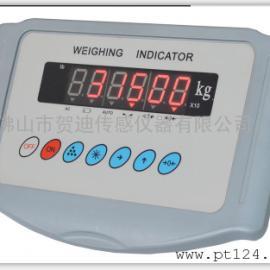 315A1X称重专用仪表价格,电子称显示仪表头供应