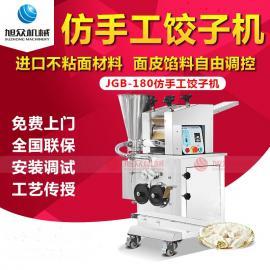 郑州全自动饺子机多少钱一台