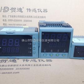 HDR510多功能控制仪表上下限报警、延迟报警、断线报警、闪烁报警