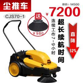 驰洁扫地机CJS70-1,手推式扫地机厂家,电动吸尘扫地机