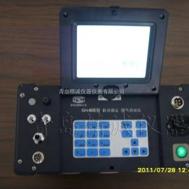 厂家直销JH-60E-D型便携式大流量低浓度自动烟尘烟气测试仪