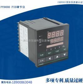 贺迪PY9000简易型PID智能控制仪表,替代日本RKC温控表