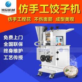 洛阳仿手工饺子机多少钱一台