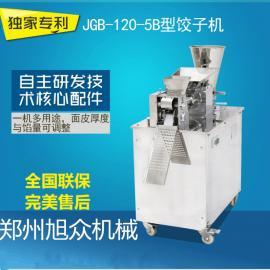 安阳全自动饺子机多少钱一台