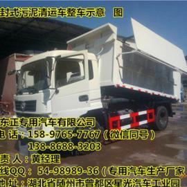 5吨8吨10吨密封自卸式污泥运输车价格-10方12方污泥输自卸车