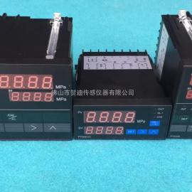 PY500智能数显压力控制仪表价格,PY500智能压力表尺寸图