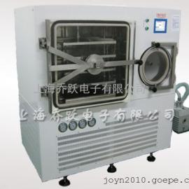 江西生产型真空冷冻干燥机