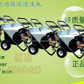 250巴压力小型电动高压清洗机厂家