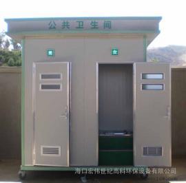 海南流动厕所