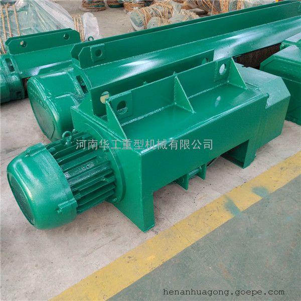 1T/2T/3T/5T/10T/16T工字钢运行葫芦电动提升葫芦 9米高单梁葫芦