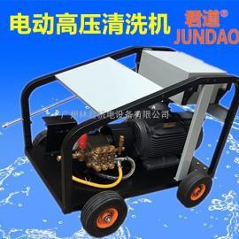 水泥厂结皮清洗机/500公斤电动高压水枪