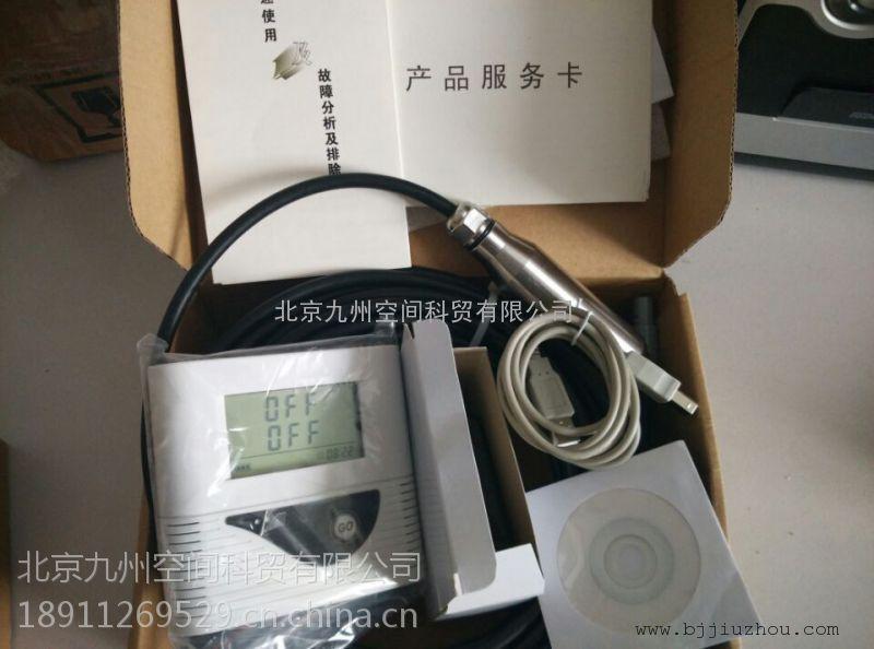 水位数据记录仪