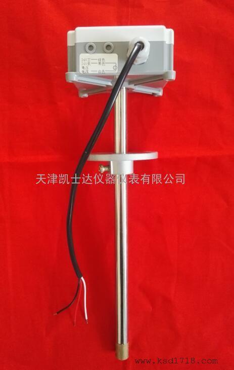 (管道专用)通风管道0-30m/s风速传感器/变送器