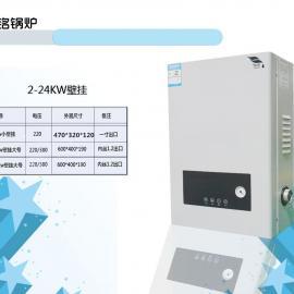 淄博煤改电暖气炉家用12KW采暖炉地暖电锅炉取暖设备220V