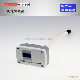 广州风速传感器管道式经济型风向风量 热膜风速变送器厂家