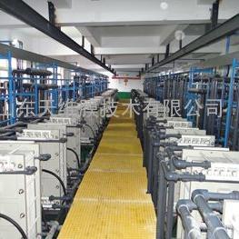 天维膜 电渗析 高盐废水处理设备 脱盐设备 电渗析设备
