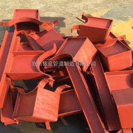 按西北设计院标准生产碳钢Q235D14横担弹簧用管夹管座