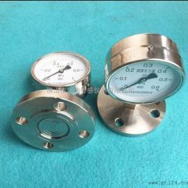 供应不锈钢法兰式隔膜压力表,隔膜式压力表价格