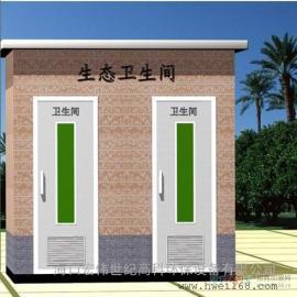 海南生态环保厕所-林18976760901