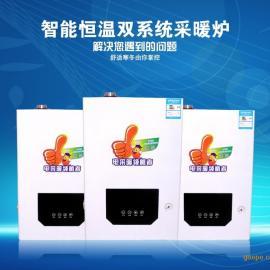 淄博佳铭14kw电采暖炉 地暖 220V小型家用电壁挂炉