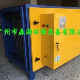 8000风量油烟净化器 低空直排静电油烟净化器