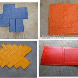 印花道路模具购买材料免费使用