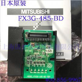 日本三菱原装 485模块 FX3G-485-BD 大量现货