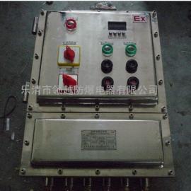 不锈钢电动阀门防爆控制箱