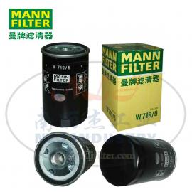 MANN-FILTER(曼牌滤清器)油滤W719/5