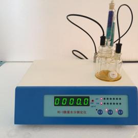 绝缘油微量水分测试仪使用说明