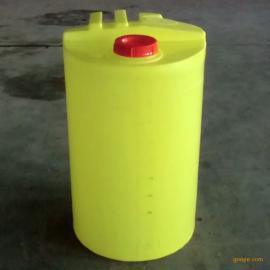 立式耐酸碱塑料桶搅拌罐200L化工加药桶水处理PE搅拌桶塑料水箱