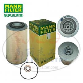 MANN-FILTER(曼牌滤清器)油滤H12110/2X