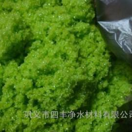脱色剂氯化亚铁价格////印染造纸水用氯化亚铁厂家