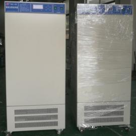 光照培养箱MGC -250(E)非标