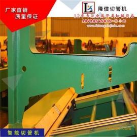 不锈钢管切割机视频_湛江钢管切割机_隆信机械(多图)