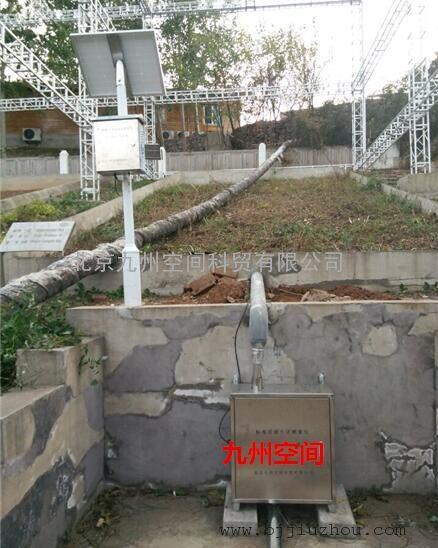 径流场泥沙自动监测系统