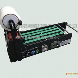 小型输送带覆膜机:输送型单面覆膜机供应(支持非标定制)