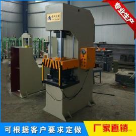 誉科直销YQ系列20吨单柱油压机