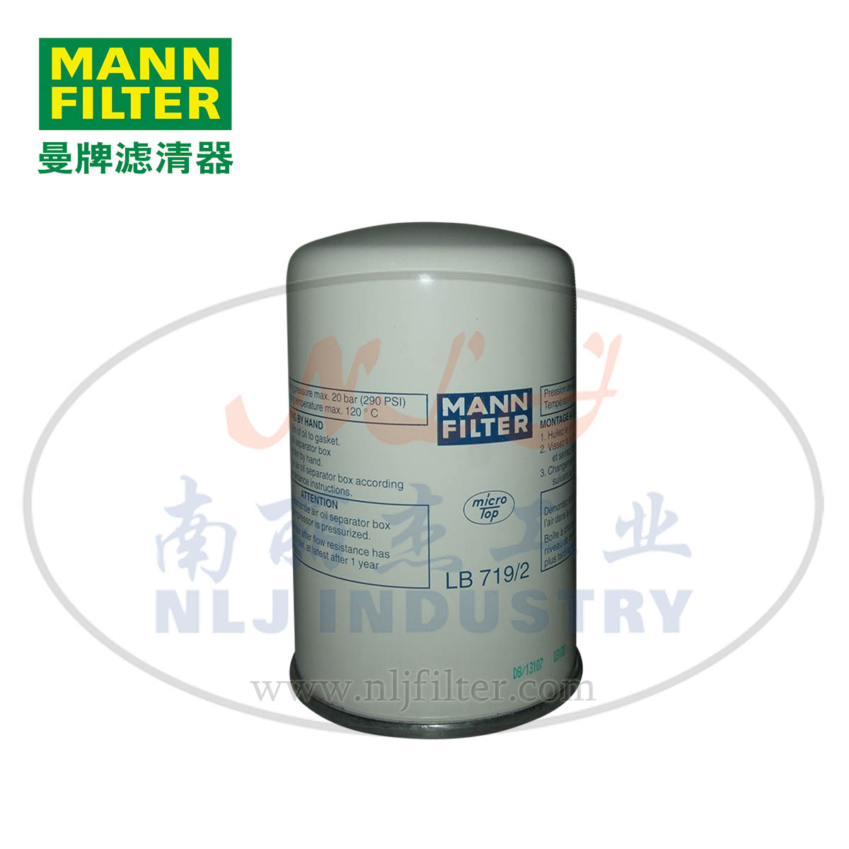 MANN-FILTER(曼牌滤清器)油分芯LB719/2