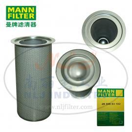 MANN-FILTER(曼牌滤清器)油分芯4930653102