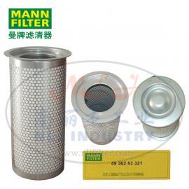 MANN-FILTER(曼牌滤清器)油分芯4930253321